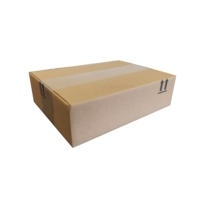 Karton doboz 200*150*51 mm